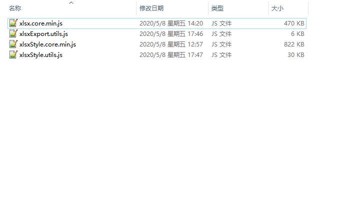 前端export1-core